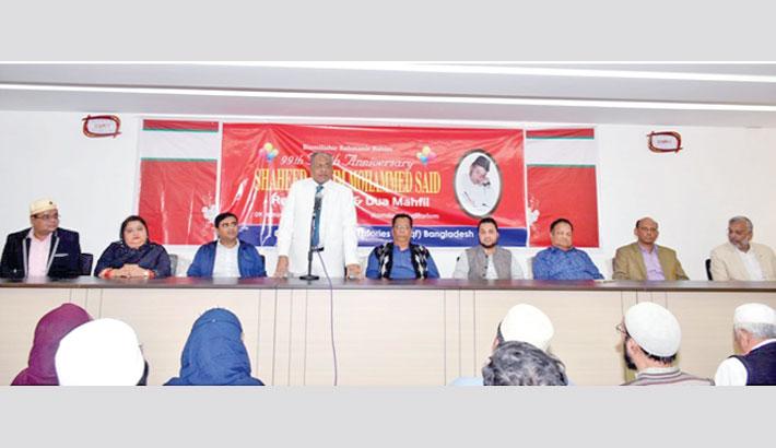 99th birth anniversary of Hamdard chief observed