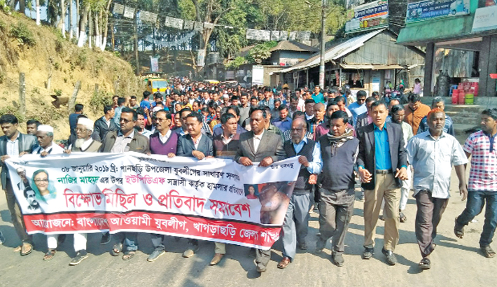 Khagrachhari district Jubo League brings out a procession