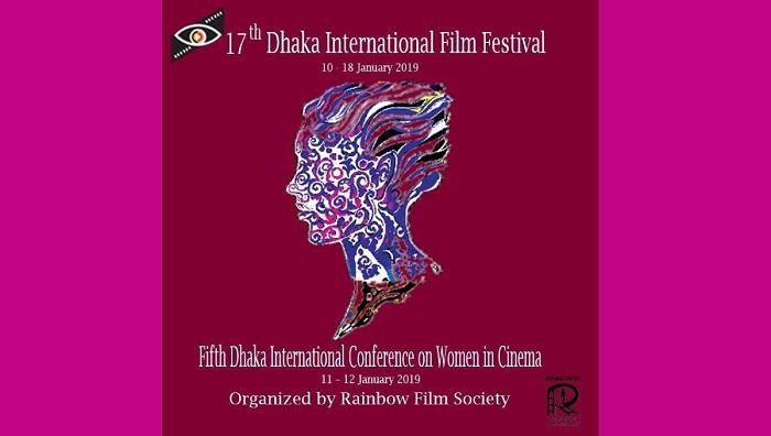 International conference on 'Women in Cinema' begins Friday