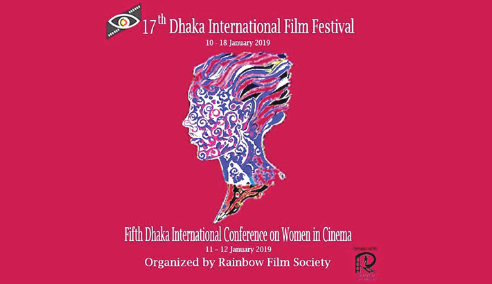 Int'l conference on 'Women in Cinema' begins today