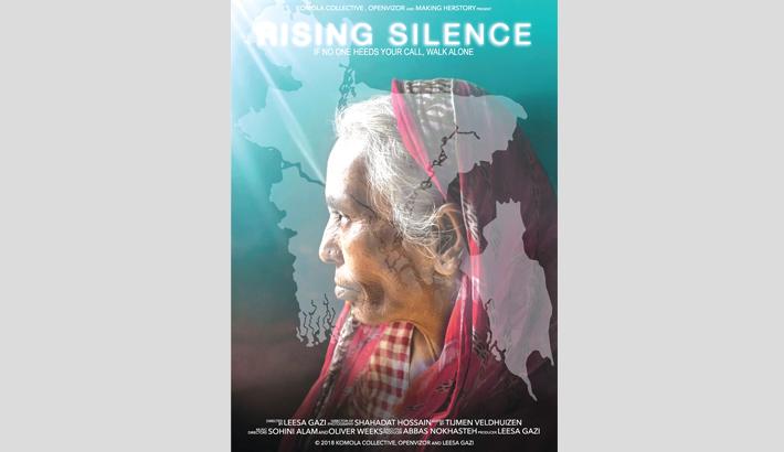 Leesa Gazi Opens Up About 'Rising Silence'
