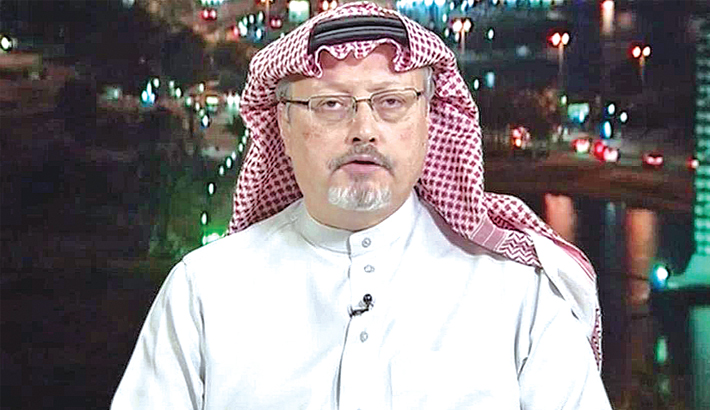 Amnesty wants int'l probe into Khashoggi murder