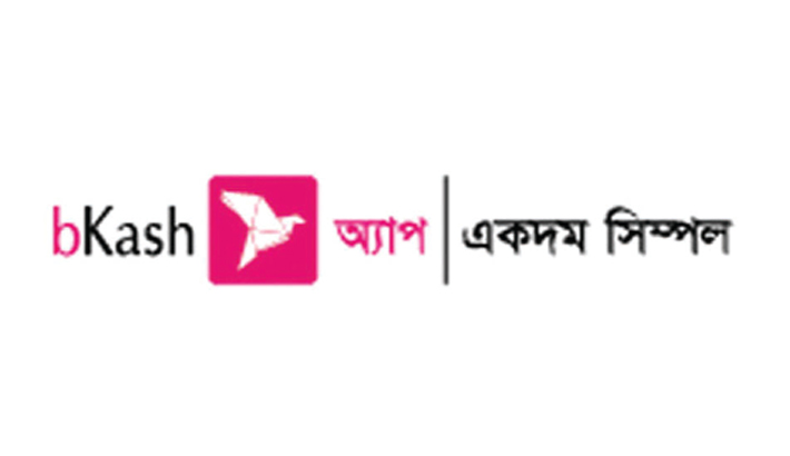 bKash offers attractive  cash back at DITF 19