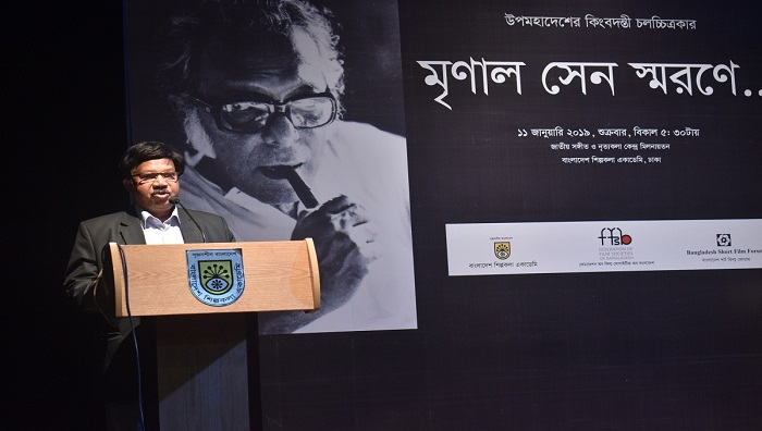 Mrinal Sen remembered in Dhaka