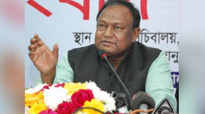 Rice prices to decline in a week: Commerce minister