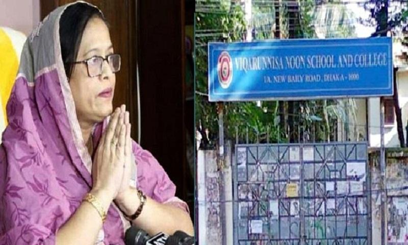 Hasina Begum reappointed as acting principal of Viqarunnisa