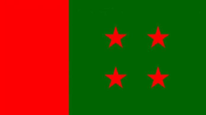 Awami League to distribute nomination forms for reserved seats January 15