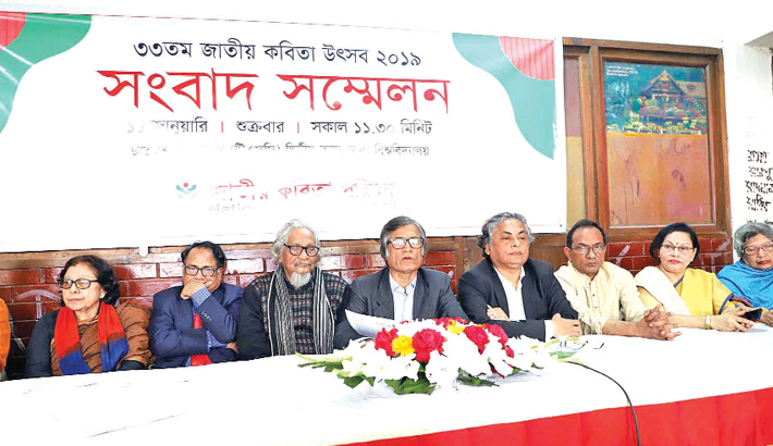 Declare 1st Feb as National Poetry Festival: JKP