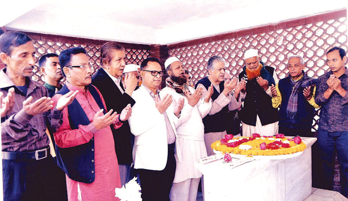 Syed Mahbub  Murshed's birth  anniv observed