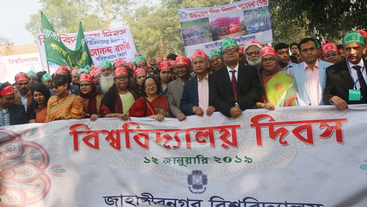 Jahangirnagar University observes 48th founding anniversary
