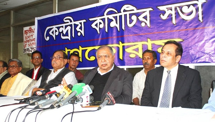 Joining polls with Jamaat was a mistake: Dr Kamal