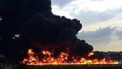 Many feared dead after tanker blast in Nigeria