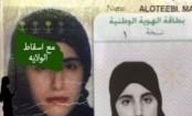 Saudi Arabia's enduring male guardianship system