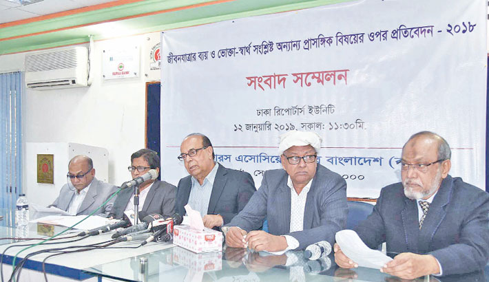 Consumers Association of Bangladesh (CAB) President Ghulam Rahman reveals the annual report