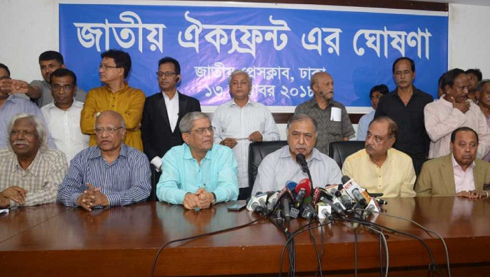 JOF leaders to visit polls violence-hit areas in Sylhet Monday