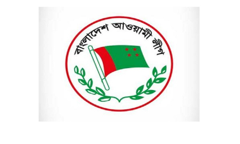 Awami League holds joint-meeting today