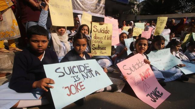 2 suspended Viqarunnisa teachers secure bail