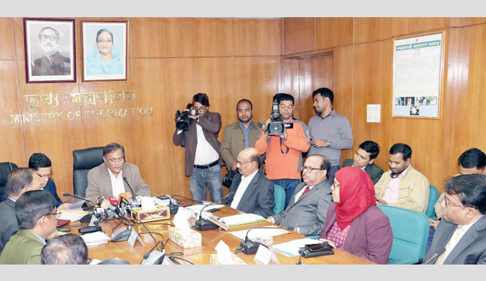 Govt to work for ending journos' panic over Digital Security Act
