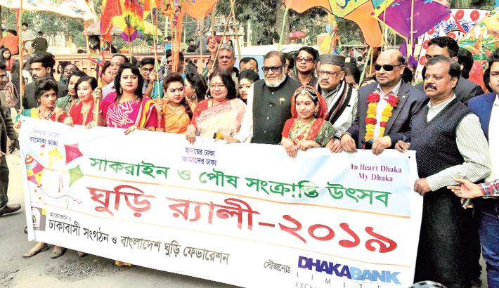 Shakrain fest held