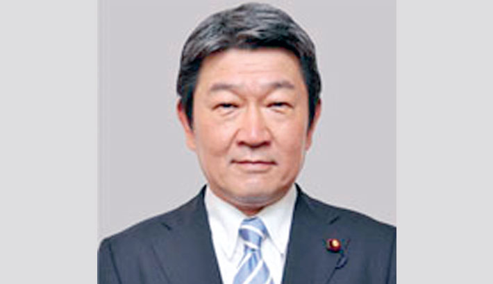 Japanese minister in city