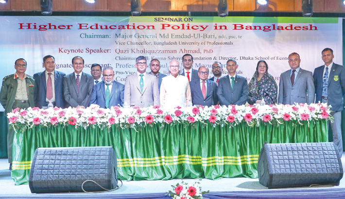 Seminar on higher education policy held at BUP
