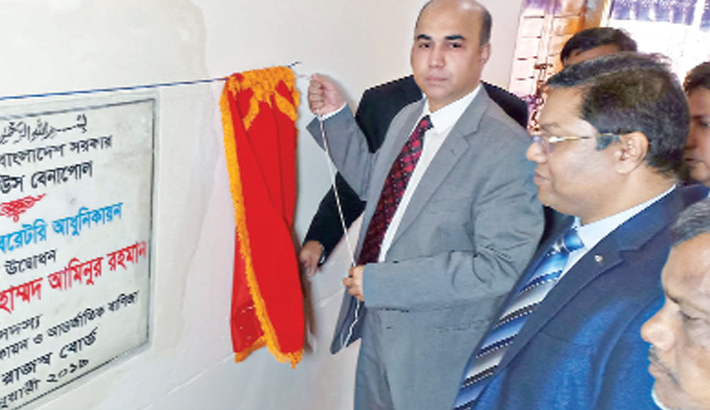 Inauguration a modern chemical laboratory at Benapole Customs House