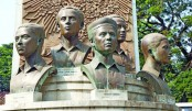 The sculptures of the language martyrs constructed on the Bangla Academy premises