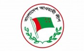 Awami League to distribute nomination forms for reserved seats today