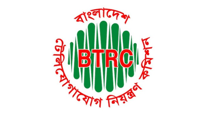 BTRC against less than 7-day mobile internet packages