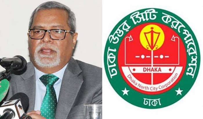 DNCC mayoral by-poll likely in March