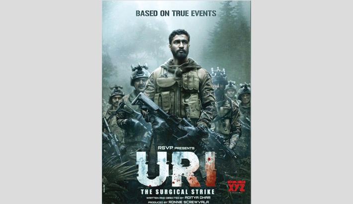 Vicky starrer Uri crosses  Rs 50 crore mark at box office