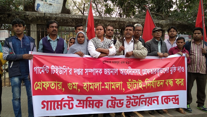 Ensure RMG workers' safety: Trade union to government