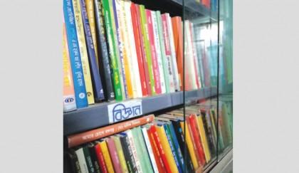 Beraid Gonopathagar:  A Standout Initiative