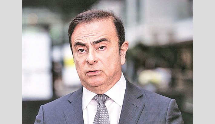 Japan court rejects Ghosn's bail appeal