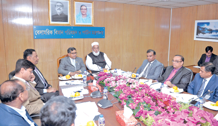 Inter-ministerial meeting