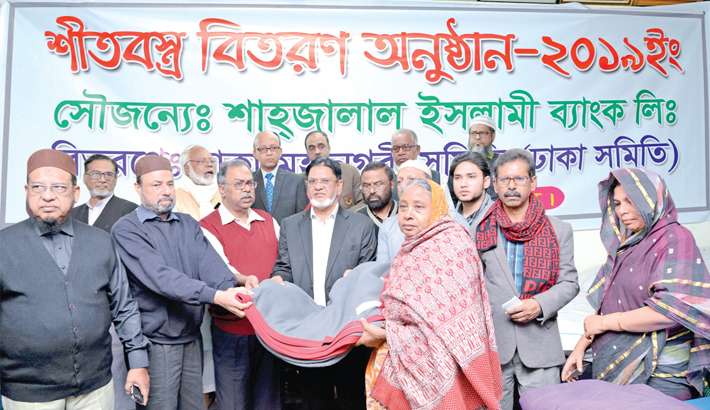 Shahjalal Islami  Bank gives blankets  to cold-hit people