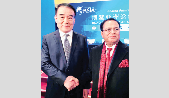 Boao Forum to focus on  safeguarding free trade
