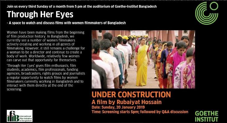 Watching films 'Through Her Eyes'