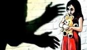 7-year-old girl killed after 'rape' in Narayanganj