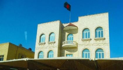 Kuwait probing vandalism in Bangladesh Embassy