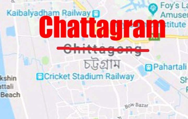 Man crushed under train in Chattogram