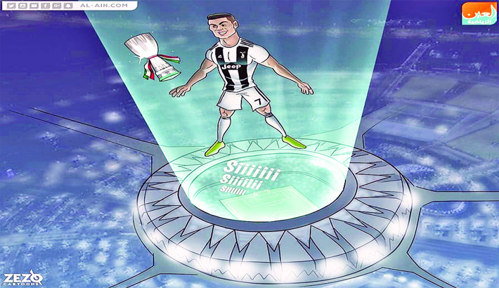 Ronaldo's Remarkable Supercoppa