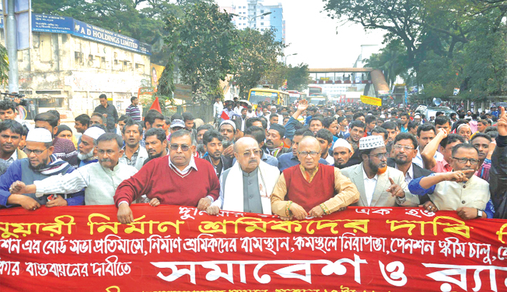 Imarat Nirman Sramik Union takes out a procession