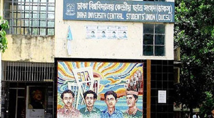 Dhaka University appoints 5 returning officers for Ducsu polls
