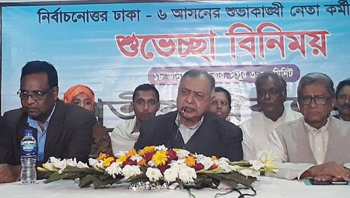 Quit power or be ready to face public outrage, Dr Kamal warns govt