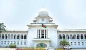 Decentralisation of Writ Jurisdiction of High Court Division