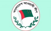 Awami League to hold grand rally at Suhrawardy Udyan today