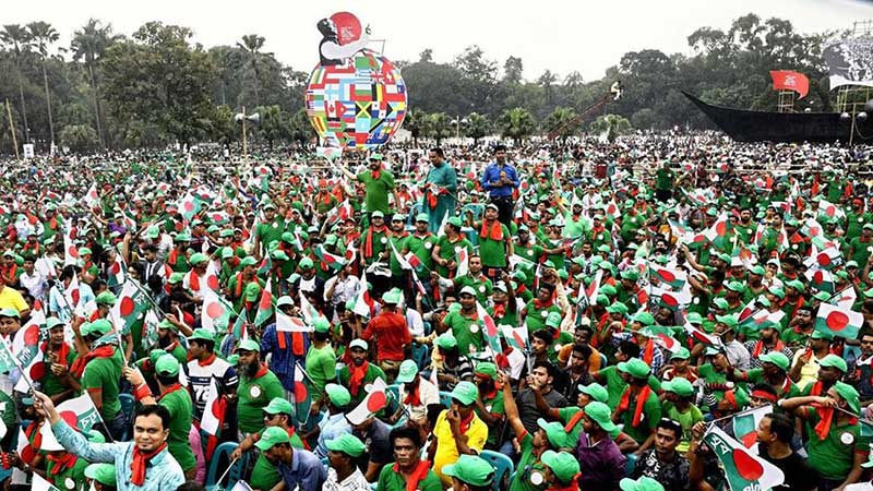 Awami League's victory rally underway at Suhrawardy Udyan