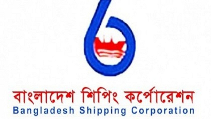 BSC to procure 26 more ships