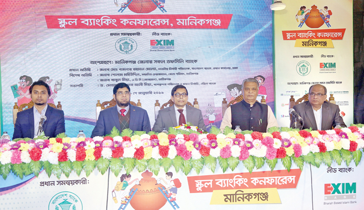 School banking confce of EXIM Bank held